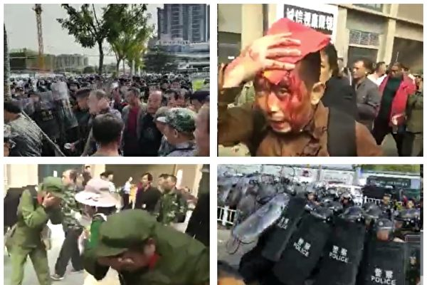 去年10月,山東平度老兵維權遭警方用噴辣椒水、警棍暴力清場。(大紀元合成圖)