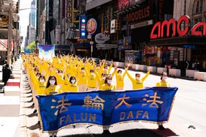【組圖】513法輪大法日 紐約舉行盛大遊行