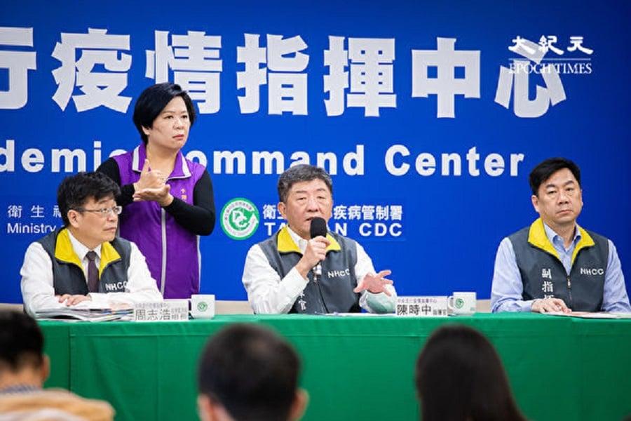 美媒報道,台灣因為防疫成功獲得國際讚譽。圖中為台灣中央流行疫情指揮中心指揮官陳時中,資料照。(陳柏州/大紀元)