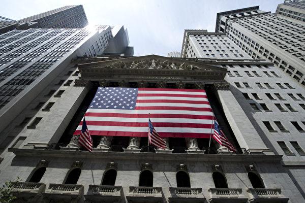 紐約華爾街(DON EMMERT/AFP/Getty Images)