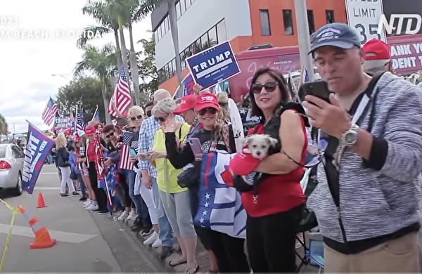 1月20日,很多民眾站立在靠近佛州海湖莊園(Mar-a-Lago)附近街道兩旁,他們戴著「讓美國再次偉大」的帽子,舉著美國國旗,打著「我們愛特朗普」 、「特朗普是史上最好總統」、「神祝福您」等標語牌,夾道歡迎特朗普回到佛州。(新唐人)