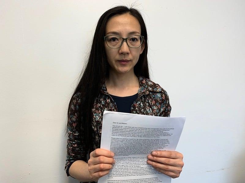華為駐外代表前妻 揭華為與中共政府關係