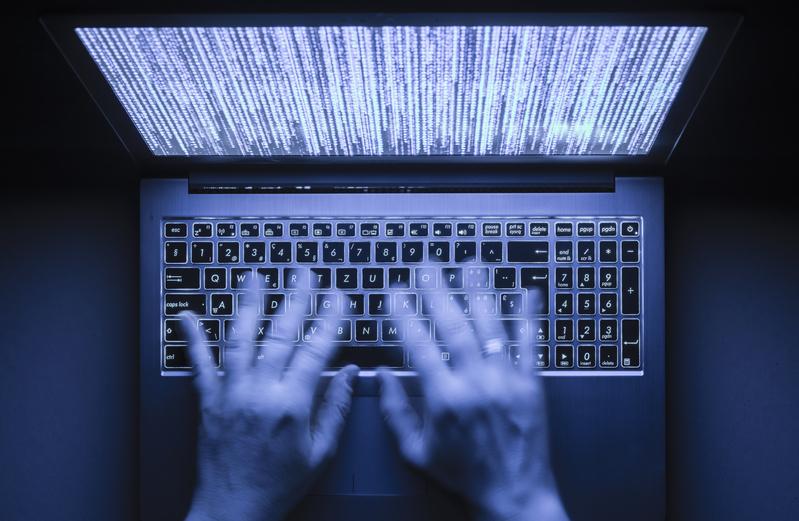 近日,世界知名電腦安全軟件公司ESET的研究人員發現,中共網絡黑客已開發出一種新型惡意軟件。(大紀元資料室)