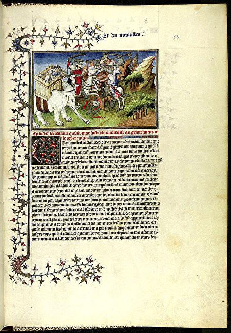 《馬可·波羅遊記》抄本,第123—124章節。(公有領域)