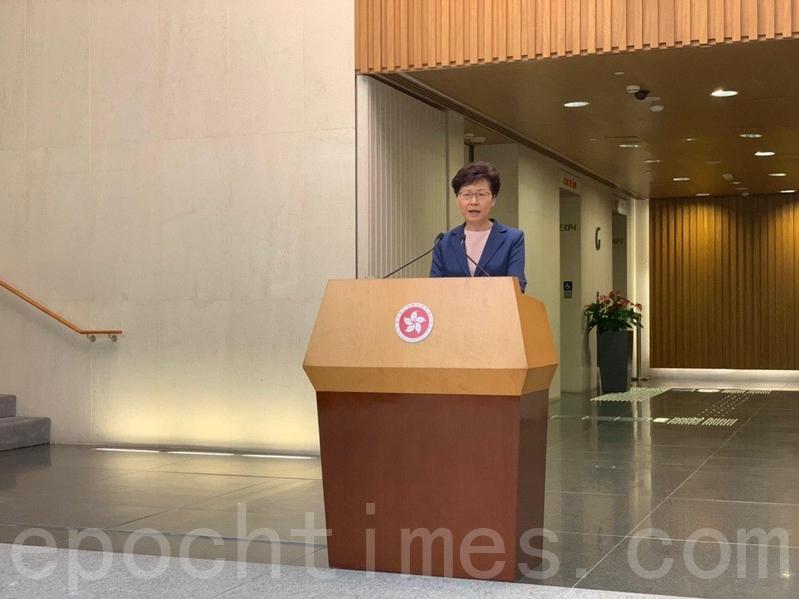 袁斌:林鄭低頭 是港人和世界正義力量的勝利