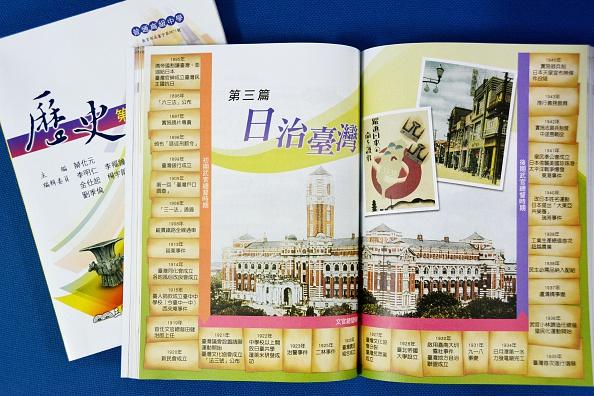 台灣媒體報道,兩岸教育單位合編中文教材,已被20多所高中選用,下一步還將合編歷史教材。圖為示意圖。(Kyodo News via Getty Images)