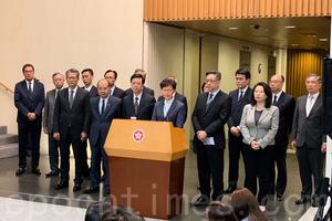 【新聞看點】學北京拖字訣 林鄭籲對話避5訴求