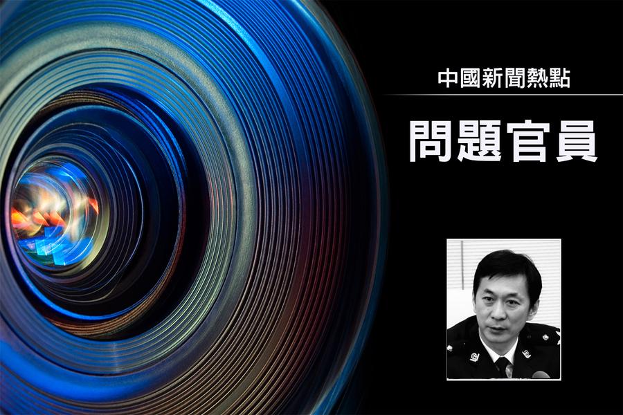 內蒙古公安副廳長李志斌自殺細節曝光