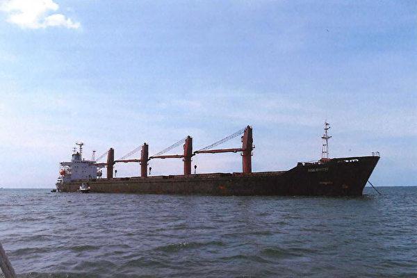 2019年10月21日,美國宣佈了對違反制裁的北韓船隻作出沒收判決。(HO/US Attorney's Office/AFP)