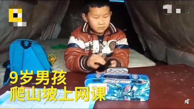 中共病毒疫情下大陸各地學校開始線上授課,但對居住在貧困地區的學生卻難做到。有外媒報道說,當前的局面凸顯出中國貧富鴻溝背後的龐大問題。(影片截圖)