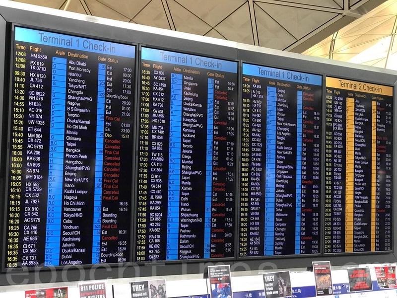 8月13日5時15分,香港機管局宣布,因機場運作嚴重受阻,所有離港航班即時取消。(Jacky/大紀元)