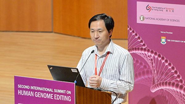 鬧出「世界首例基因編輯雙胞胎」風波的中國科學家賀建奎2018年11月28日出席香港峰會。(宋碧龍/大紀元)