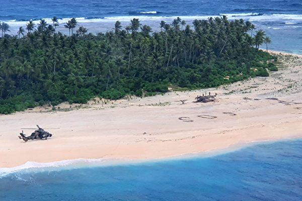 華為海洋(Huawei Marine)收購太平洋島嶼海底電纜和電信公司的舉動,引起美國和澳洲的關注。太平洋島嶼示意圖(AFP PHOTO / AUSTRALIAN DEFENCE FORCE)