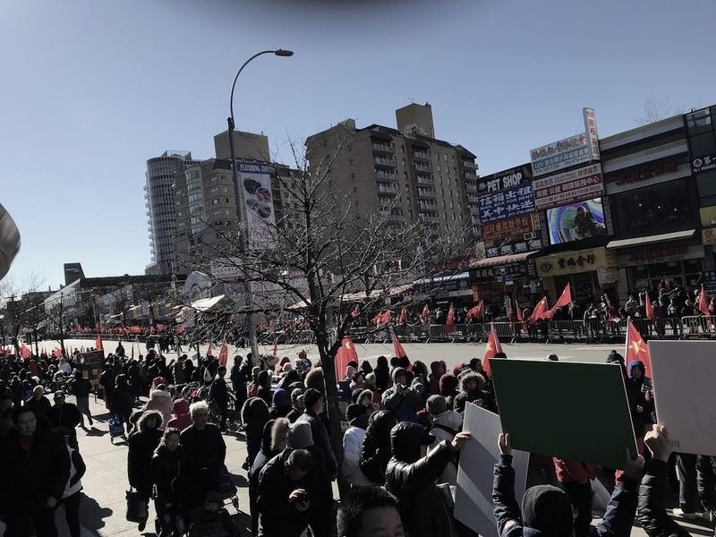 中共紅旗佔領紐約新年遊行 內幕曝光(上)