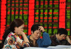 A股齊跌 滬指跌下2900點 創業板下跌近2%