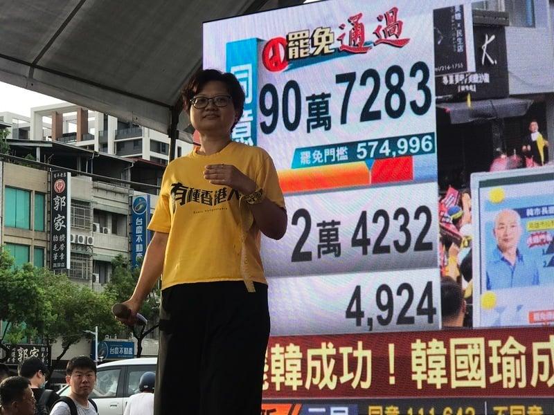港人提醒台灣:中共「變換形象」再推代理人