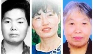 雲南「文明」監獄虐殺無辜生命的手段(2)