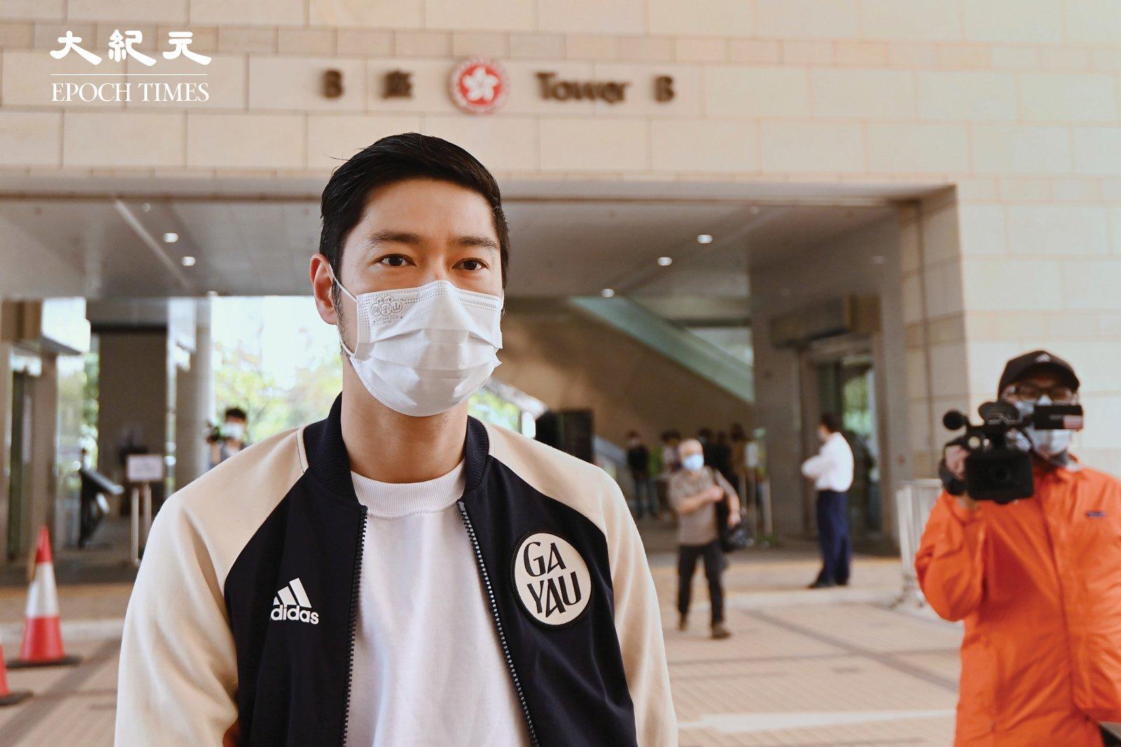 去年被控「進入或逗留在會議廳範圍」及暴動罪的王宗堯,2021年3月26日在西九龍法院應訊。(宋碧龍/大紀元)