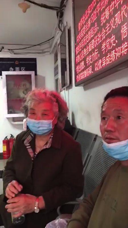 危文元等人被帶到東交民巷派出所。(受訪者提供的影片截圖)