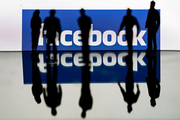 分析師估計,Facebook在美國以外的最大廣告收入來源是中國,面對數十億美元的利益,打擊那些中共假信息宣傳將變得很困難。(KENZO TRIBOUILLARD/AFP via Getty Images)