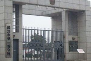 武漢法輪功學員鄒雙武吳桂菊被構陷到法院