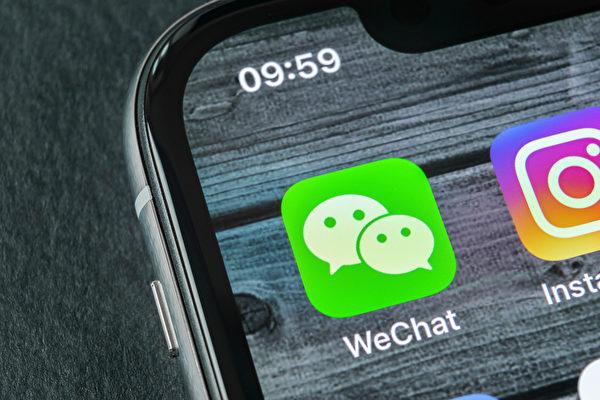 多倫多大學公民實驗室最新報告指出,騰訊旗下的微信一直公然監控中國國內和海外用戶,大搞網絡過濾和審查。(Shutterstock)