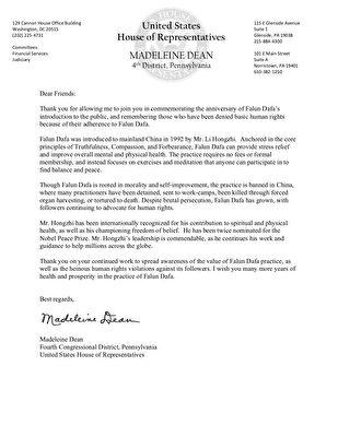 賓夕凡尼亞州國會眾議員馬德琳·迪恩(Madeleine Dean)寫給法輪功學員的聲援信。(大紀元)