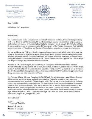 俄亥俄州國會眾議員瑪西·卡普特(Marcy Kaptur)寫給法輪功學員的聲援信。(大紀元)