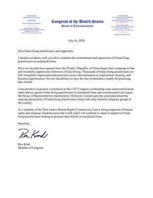 威斯康辛州國會眾議員羅恩·金德(Ron Kind)寫給法輪功學員的聲援信。(大紀元)