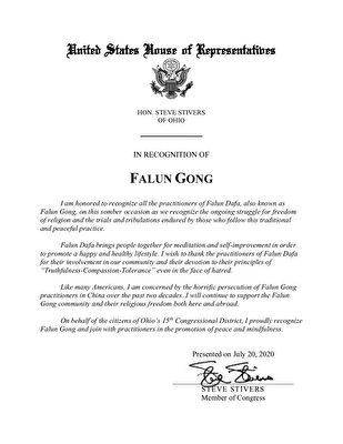 俄亥俄州國會眾議員史蒂夫·斯特維爾(Steve Stivers)寫給法輪功學員的聲援信。(大紀元)