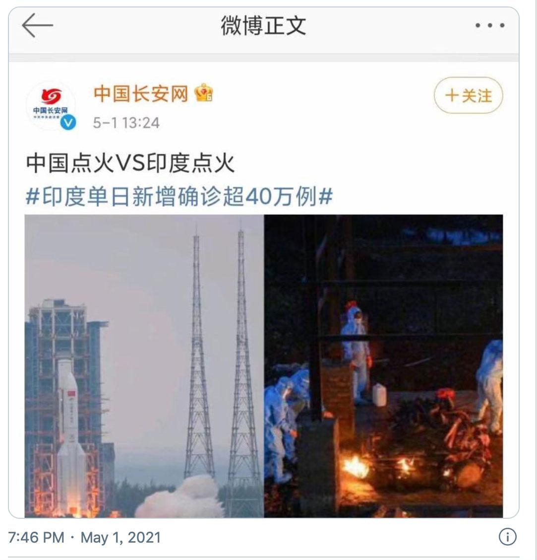 長征5號B遙二火箭失控偏離軌道,全球太空研究單位關切墜落點。諷刺的是,這枚火箭正是中共政法委日前嘲笑印度疫情的「中國點火」主角。(截圖)