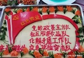 鄭巖:武漢百步亭 樣本活動與樣本遭遇