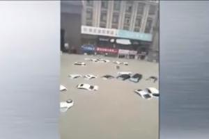 黃河支流決口 驚天洪水吞沒鄭州(多影片)
