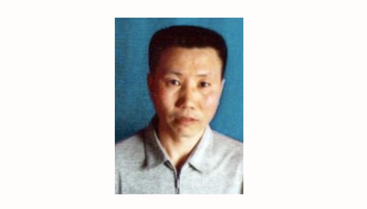 長春法輪功學員姜勇被非法關押看守所僅80天被迫害致死(明慧網)