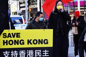 【聲援47】紐約時代廣場集會聲援香港47子