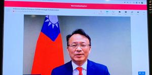 世界市長年會通過決議案 讚台灣防疫有成