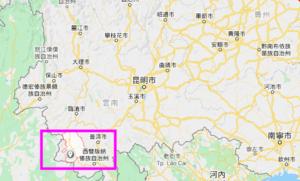 雲南普洱瀾滄縣連續兩天地震 最高4.1級