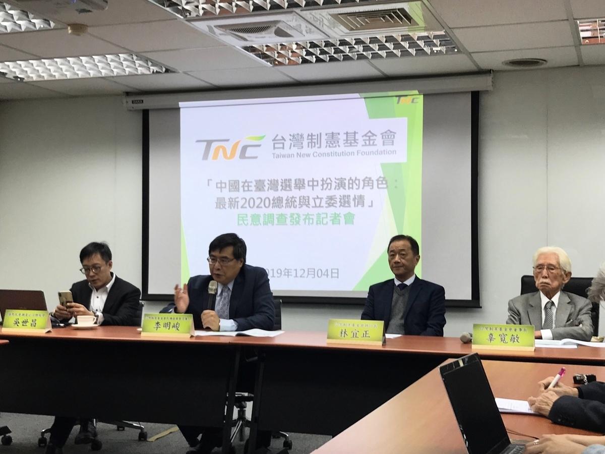 2019年12月4日民調結果顯示,63.3%受訪者相信中國(中共)企圖利用各種方式來影響台灣2020年總統選舉結果。(李怡欣/大紀元)
