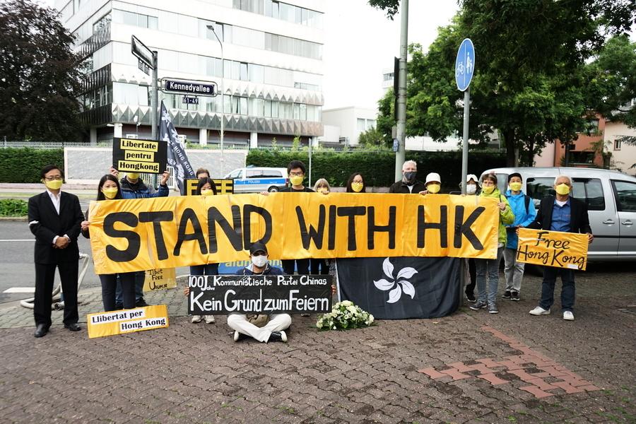 港人及德國人權組織法蘭克福中領館前抗議