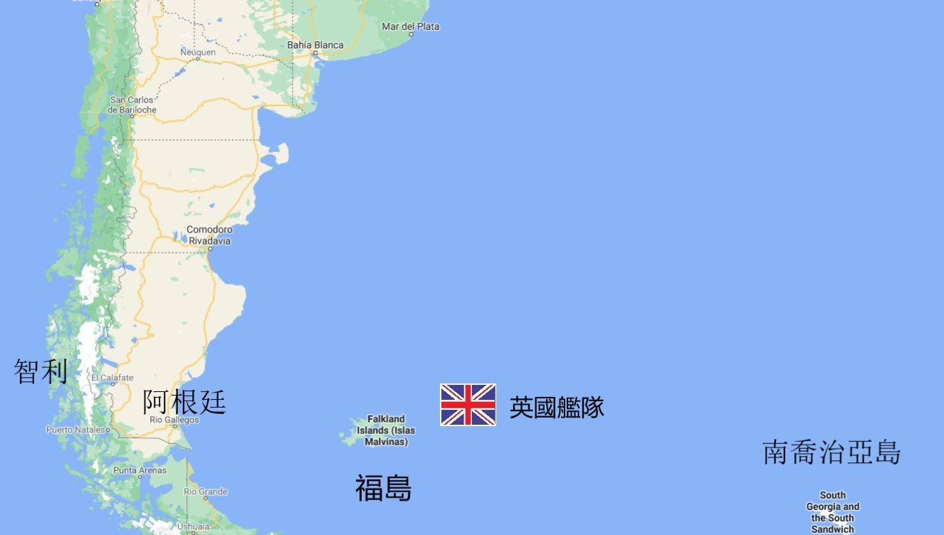 1982年4月至6月,英國與阿根廷為爭奪福島(Falklands/Malvinas)發動了一場局部戰爭。(大紀元製圖)