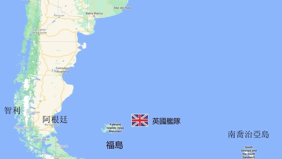 沈舟:英國阿根廷福島戰爭對台海的啟示