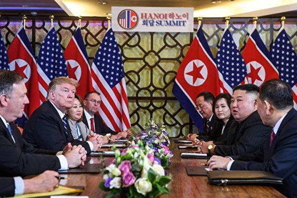 2月28日,美朝官員在河內索菲特傳奇大都會酒店舉行的擴大性雙邊會議。(Saul LOEB/AFP)