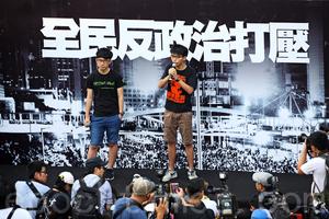 張林:香港是中共由盛轉衰的轉折點