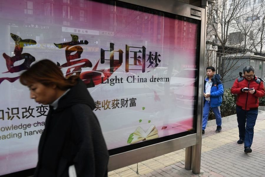 【名家專欄】索羅斯看中國 十年大不相同