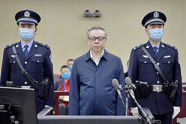 2020年8月11日,天津市第二中級法院審判賴小民。(Handout/Second Intermediate People's Court of Tianjin/AFP)