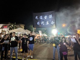 洛城中秋街會 兩百人齊唱《願榮光歸香港》