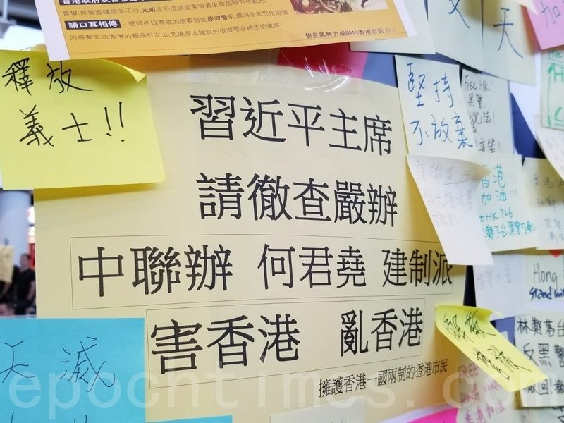 2019年7月26日,香港,一群航空界職員在香港機場的接機大廳舉行集會抗議。圖為抗議人士表達心聲。(宋碧龍/大紀元)