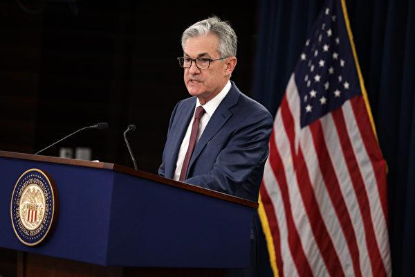 圖為美聯準(Fed)主席鮑威爾。 (Alex Wong/Getty Images)