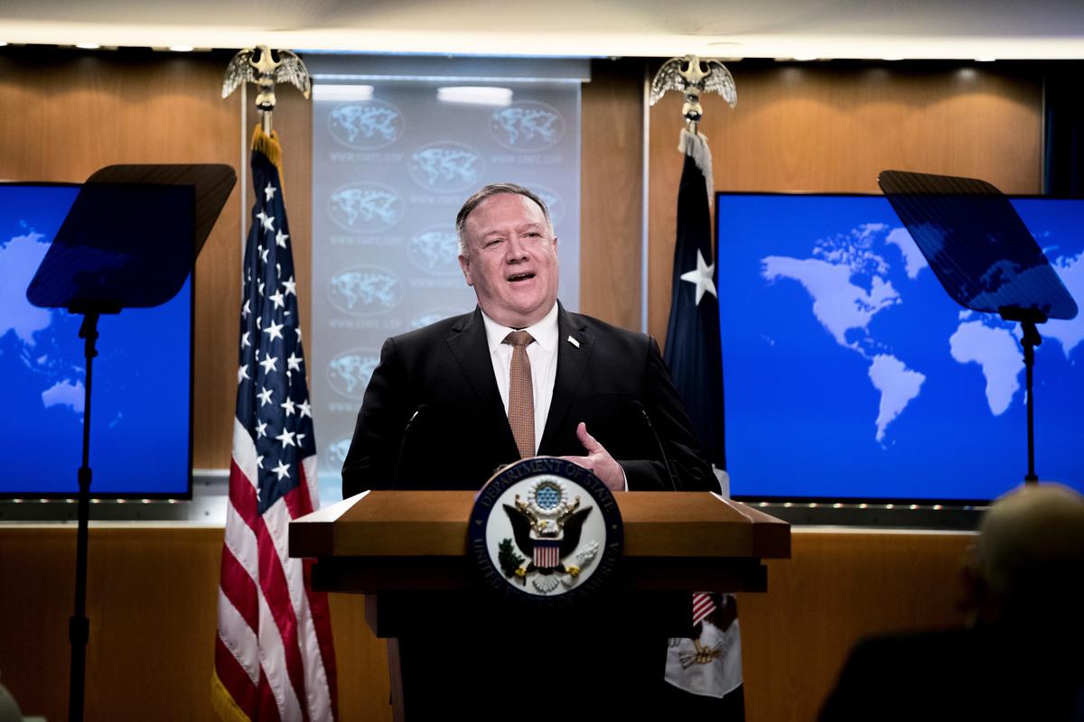 圖為美國國務卿蓬佩奧2020年7月15日召開新聞會。(Photo by Andrew Harnik / POOL / AFP)