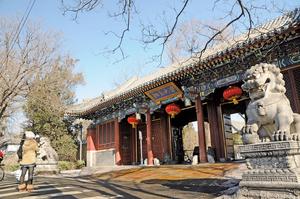 「天之驕子」中國社會一代精英的境遇(1)